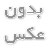 بازی The Surprising Adventures of Munchausen v1.0